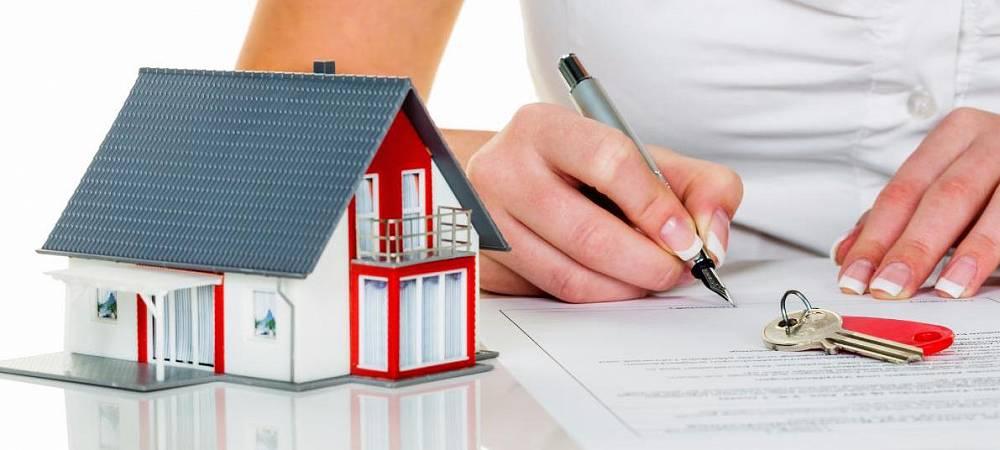 проверка объекта недвижимости при ипотеке хочу сам